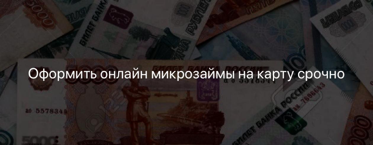 Банки спб потребительский кредит